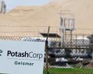 Potash Corp закрывает рудник в Канаде
