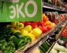 На Сахалине увеличат выпуск экологически чистой сельхозпродукции