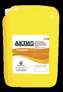 Актив-Харвест-Полімікс-2
