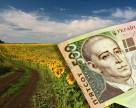 ОТП Банк будет кредитовать покупку СЗР
