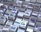 В РФ научились добывать ряд металлов из отходов производства удобрений