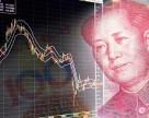 Семь агрохимических компаний покинули китайский рынок