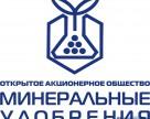 АО «Минудобрения» снизило выпуск аммиака из-за капремонта производства
