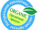В Украине вырастет рынок органической продукции