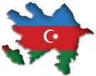 В Азербайджане в 2017 году будет введен в эксплуатацию карбамидный завод
