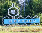 Крупнейший российский производитель пестицидов отмечает юбилей