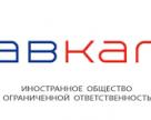 «Славкалий» переходит к активной фазе строительства калийного ГОКа в Белоруссии