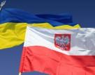 В Украине уничтожили партию польского салата
