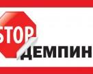Аграрии призывают не вводить антидемпинговые пошлины на карбамид и КАС