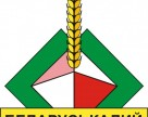«Беларуськалий» выпустил пробную партию NPK-удобрений в мелкой фасовке