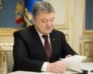 Президент України підписав закон щодо підтримки експорту