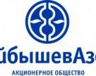 «Куйбышевазот» потратит 158 млн евро на установку гранулированного карбамида
