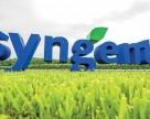 Syngenta изменяет внешний вид тары