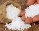 Новое производство водорастворимых минеральных удобрений