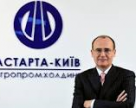 Всі цукрові заводи компанії «Астарта-Київ» запровадили систему HACCP