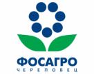 АО «ФосАгро-Череповец» ввело в эксплуатацию современные очистные сооружения в рамках программы запуска новых производственных мощностей