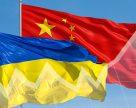 Цены на СЗР в Китае стремительно растут