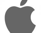 Датский центр обработки данных компании Apple избавит окрестных фермеров от отходов