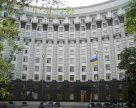 Пошлины против импорта в Украину карбамида и КАС вступили в силу