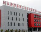 Китайская Kingenta построит 1000 центров по продаже комбинированных удобрений
