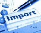 Імпорт харчів до України залишається на рівні минулого року