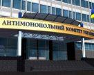 АМКУ отложил принятие решения разделению активов Group DF