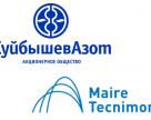 КуАз и и Maire Tecnimont объявляют о создании совместного предприятия по производству карбамида