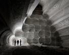 Новые специальные инвестконтракты Уралкалия на участке Верхнекамского месторождения