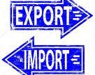 Россия снизила объемы экспорта удобрений