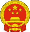Китай объявил о тарифных квотах на импортные удобрения в 2018 году