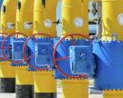 «Нафтогаз» повысил цены на природный газ