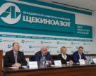 «Щёкиноазот» планирует запустить четыре новых производства в 2018 году