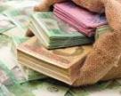 Аграрії Чернігівщини цьогоріч одержали з державного бюджету майже 93 мільйони гривень