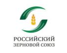 Международная конференция «Зерно и его переработка: формирование цепочки добавленной стоимости»