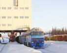 «СЗФК» ввела в эксплуатацию железнодорожную ветку до ГОКа «Олений ручей»