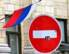 Российские производители КАС отреагировали на введение ограничительных мер Еврокомиссией