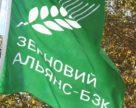 «Баришівська зернова компанія» розглядає проект будівництва власного цеху з приготування водних розчинів міндобрив