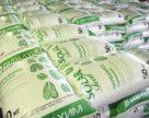 «УРАЛХИМ» начал продажи кормового карбамида