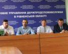 «Рівненська обласна фітосанітарна лабораторія»