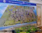 В Беларуси планируют построить новый азотный комбинат и модернизировать ОАО «Гродно Азот».