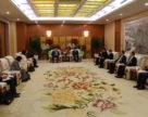 Конференция стран-членов ШОС по борьбе и мониторингу трансграничных эпизоотических заболеваний