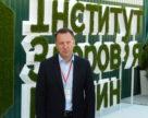 В Україні з'явився «Інститут здоров'я рослин» на базі підприємства UKRAVIT