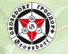 Grossdorf запускає другий завод з виробництва рідких добрив КАС