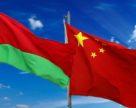 Беларусь резко сократила планы по экспорту хлоркалия в Китай
