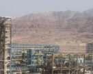 Nutrien продал свою долю в Arab Potash