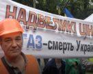 Демонстрации «ДнепрАзота»: от Каменского до Киева