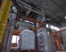 В Кривому Розі будують завод з виробництва добрив