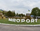 AGROPORT SOUTH KHERSON 2018