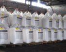 Українські виробники вдруге за тиждень піднімають ціни на аміачну селітру