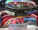 Еврокомиссия одобрила покупку доли «Уралкалия» «Уралхимом»